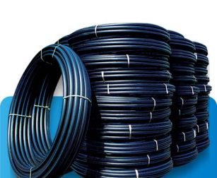 Products HOCO HDPE PIPE